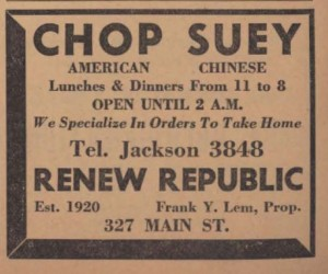 """Frank Lem's restaurant on Main Street in 1940. Was """"Renew Republic"""" its name?"""