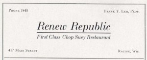 Advertisement for Renew Republic in the 1920 Kipikawi