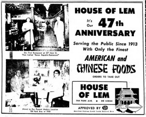 House of Lem's 47th anniversary in 1960
